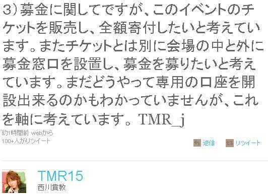 tmr1511