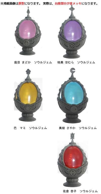 item15171_1[1]