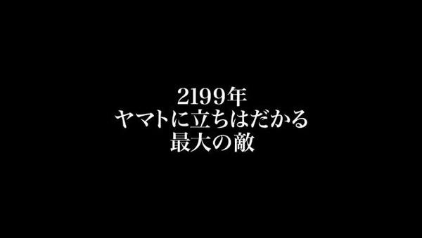 20140808193603