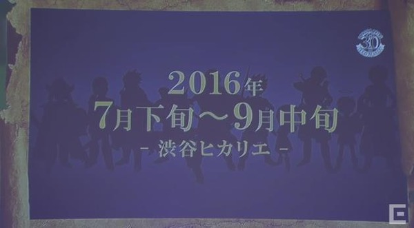 20160113173846