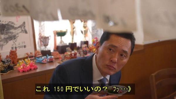 3mb48vg9