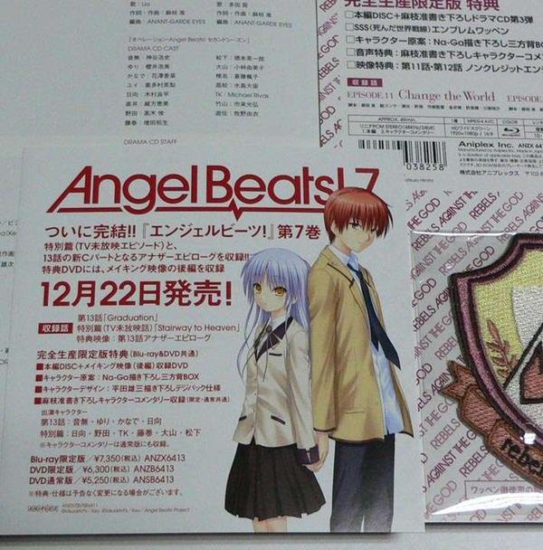 angel_beats_274[3]