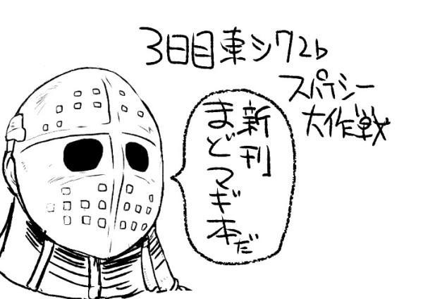 452533070[1]