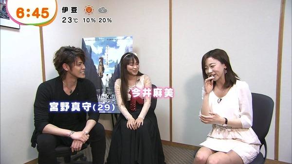 劇場版『STEINS;GATE』宮野真守さん&今井麻美さんがめざましテレビに出演!