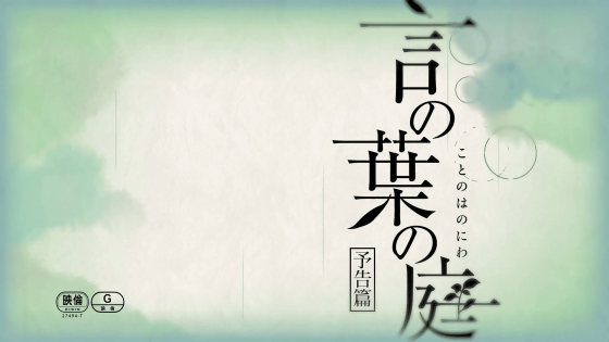 kotonoha-03_m