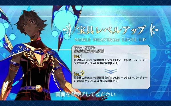 Screenshot_20200810-203835p