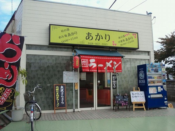 yuru010[1]