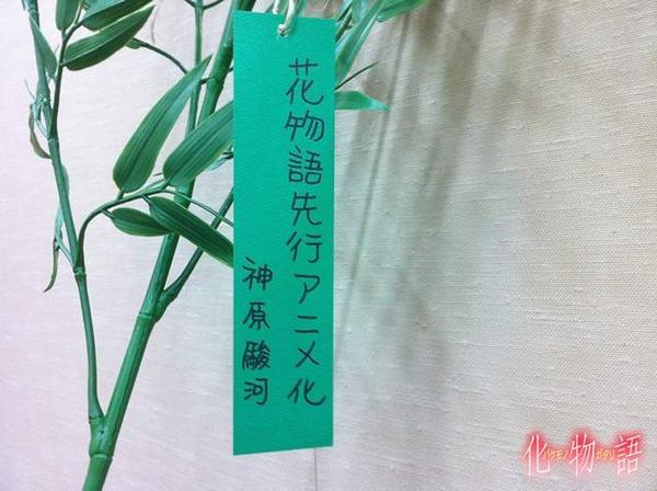 11_wish_suruga[1]