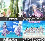 2016年夏アニメ一覧