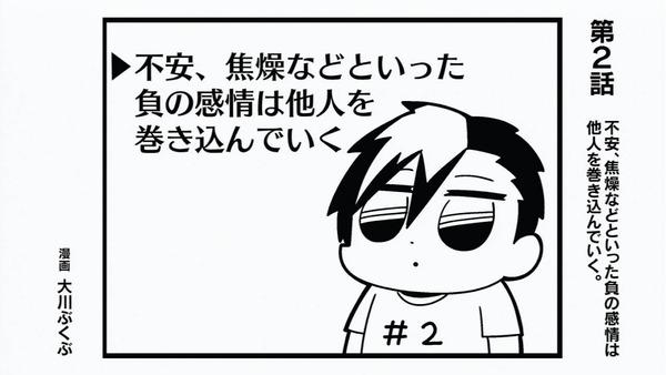 8iltif4r
