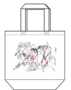 bag-237x300[1]