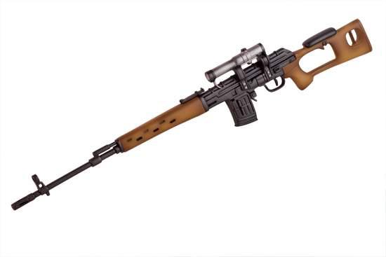 gun[1]