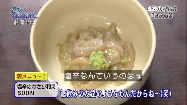 http://livedoor.blogimg.jp/otanews/imgs/e/e/ee13acb0.jpg