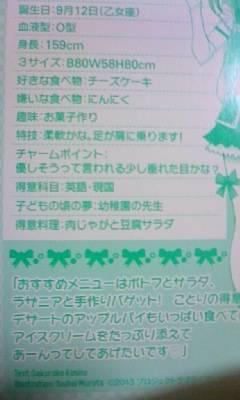 http://livedoor.blogimg.jp/otanews/imgs/f/3/f3e49f84.jpg