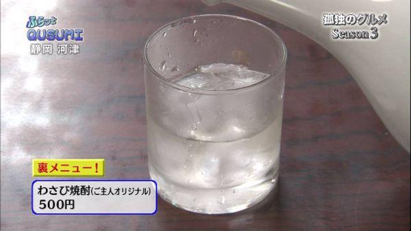 http://livedoor.blogimg.jp/otanews/imgs/f/a/fa2b5452.jpg