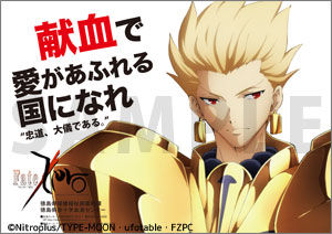 kenketu_poster