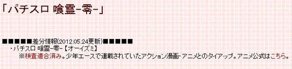 01_bd_jk[1]a