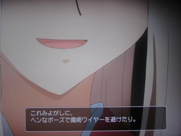anime20ch90313[1]_s
