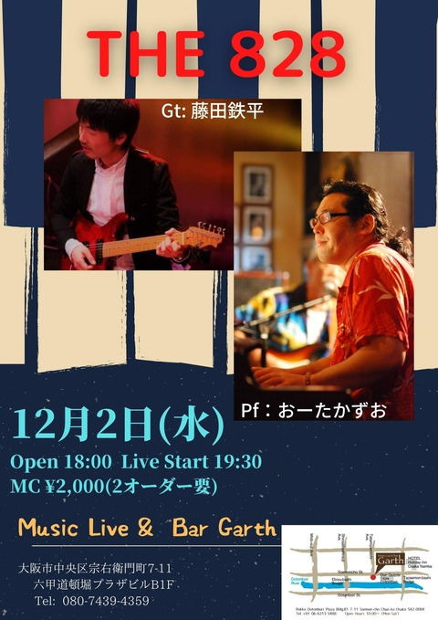 20201202_Garth 828