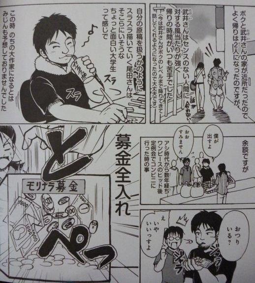 http://livedoor.blogimg.jp/otapon/imgs/9/3/93e68f22.jpg