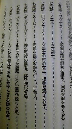 http://livedoor.blogimg.jp/otapon/imgs/c/3/c3115064.jpg