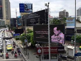 Bhumibol Adulyadej_161030c