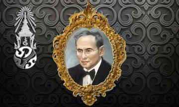 Bhumibol Adulyadej_161030