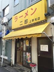 上野毛160809k