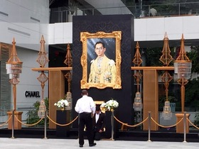 Bhumibol Adulyadej_161030a
