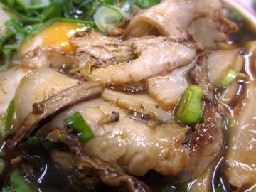 新福菜館1405e
