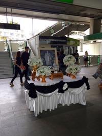 Bhumibol Adulyadej_161030b