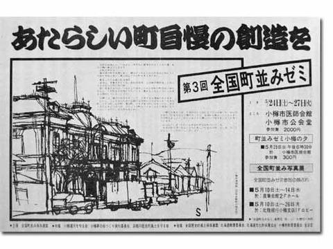 13_01_p_machinami_zemi
