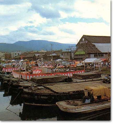 p_port_1979_hashike_520