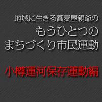 bn_canal_his_logo_350_r