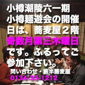 kaisaibi_info_280