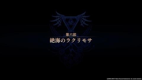 イースVIII -Lacrimosa of DANA-_20180215192246