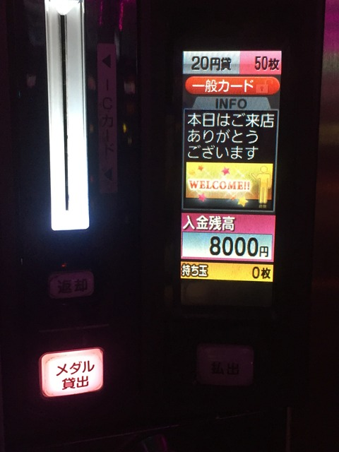 IMG_8022