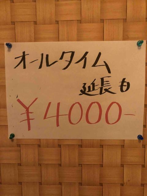 IMG_20200322_205131