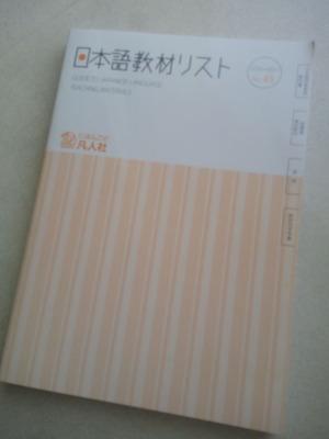 IMG_20170416_084409