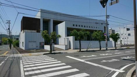 児島市文化センター