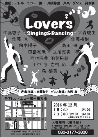 ダンス&ソング発表会