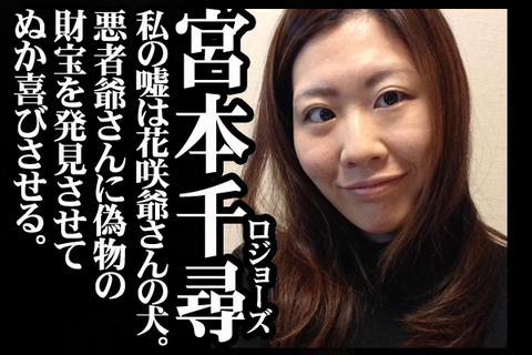#8-11宮本
