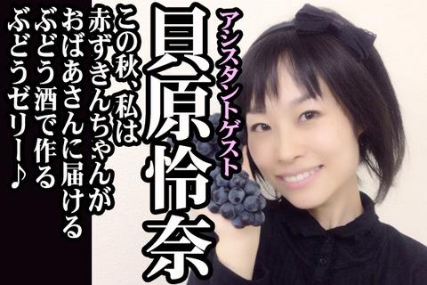 #05紹介ゲスト貝原