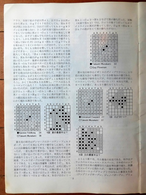 P1060913