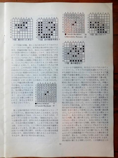 P1060916