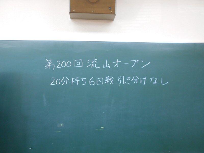 s-DSCN0948