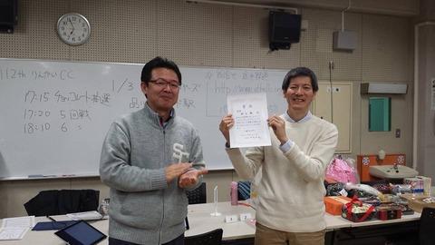 村上九段 with 中島八段