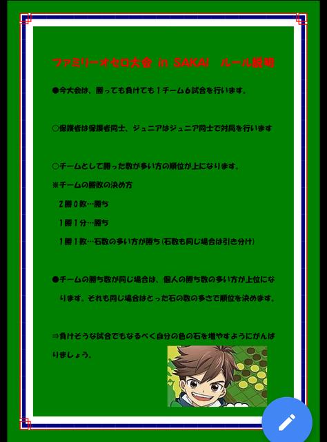 Screenshot_20180131-000705