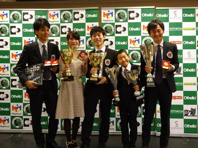 20171104_日本チーム
