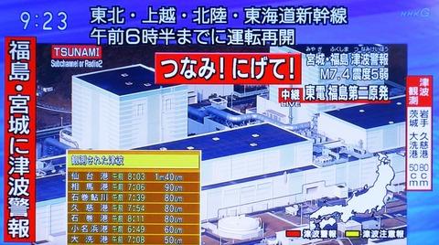 地震ネタ00